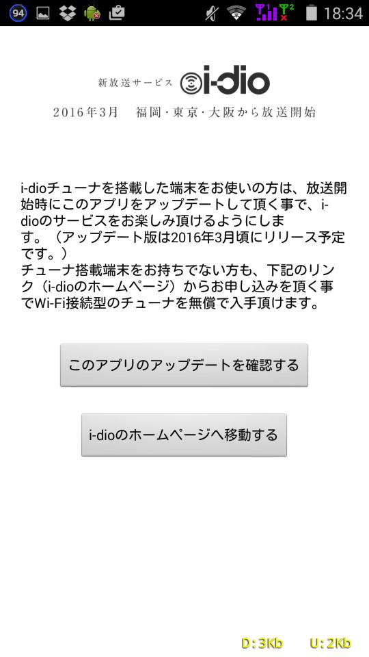 Idio__1