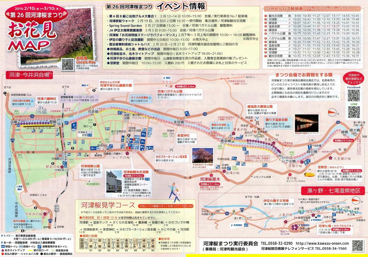 26_map_2016