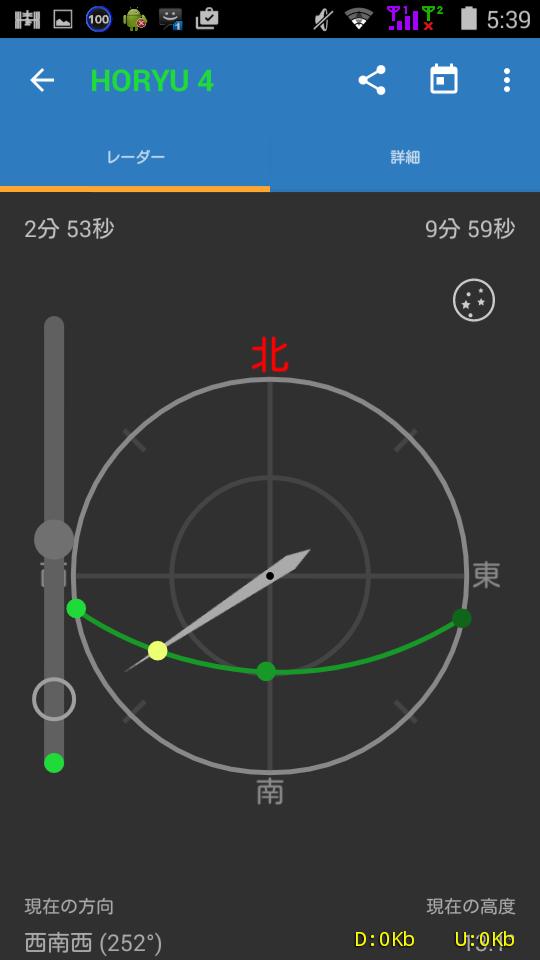 06_iss_detector_horyu_4_2