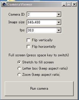 Camera_viewer_setting