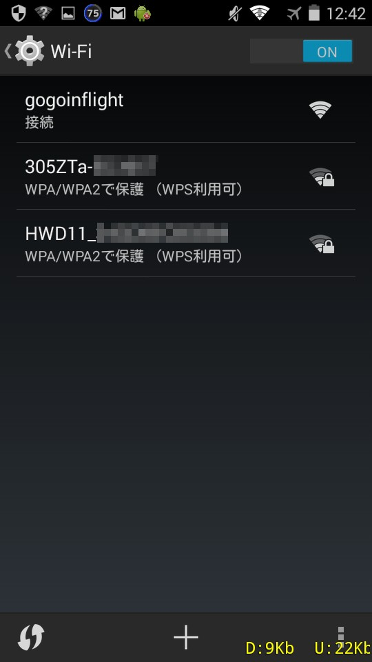 Jal_wifi_gogoinflight_2e