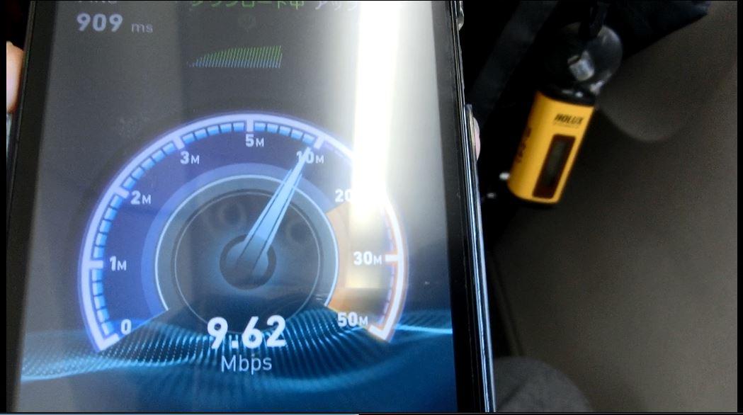 Jal_wifi_gogoinflight_speedtest_962