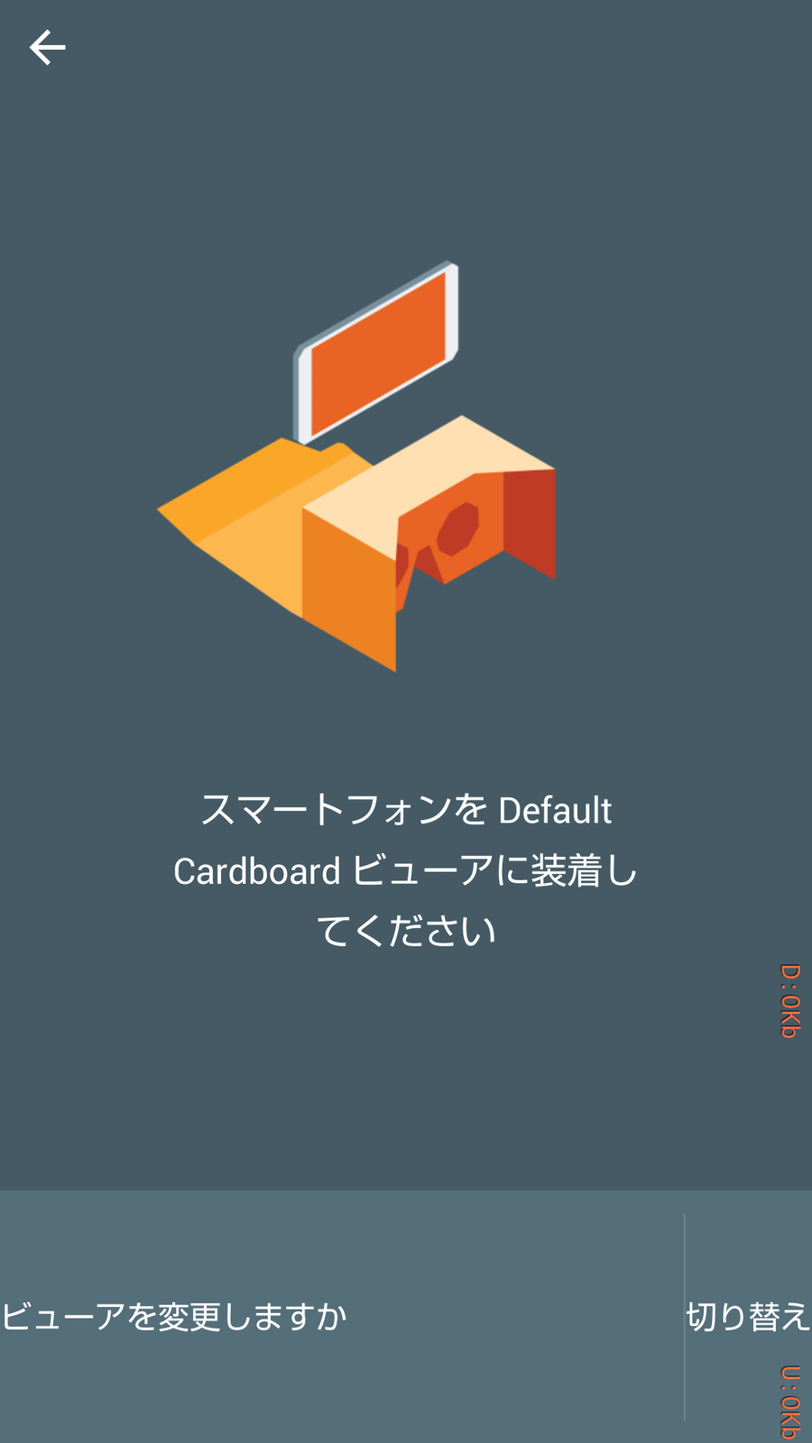 7cardboard_2