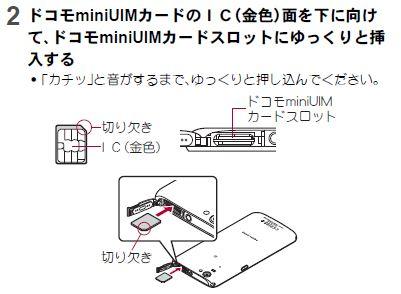 Sh01f_miniuim_1