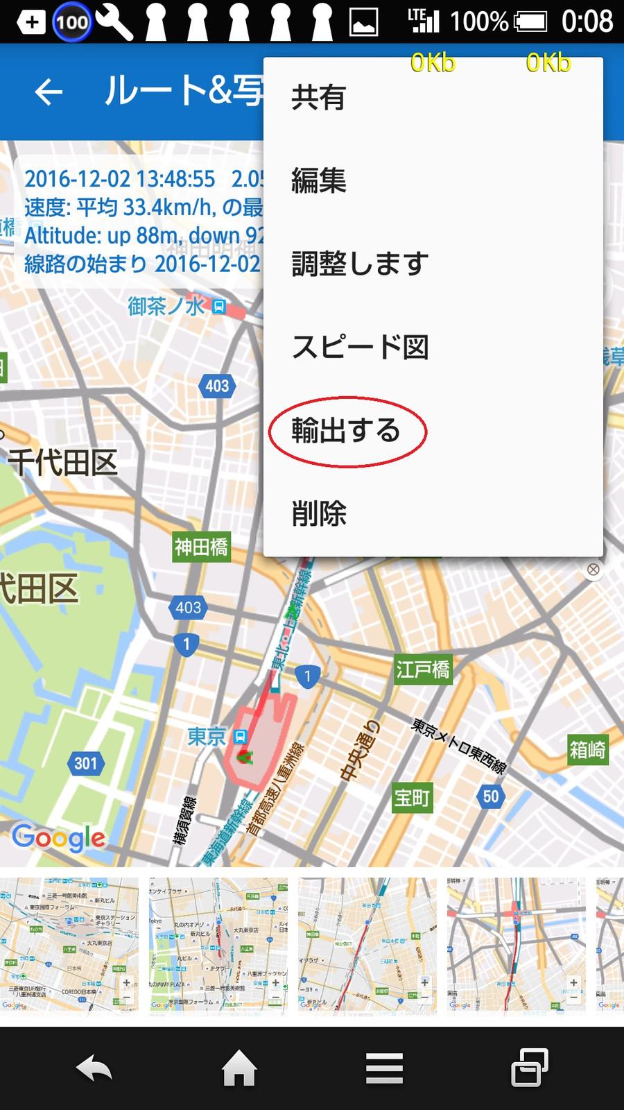 10export_3