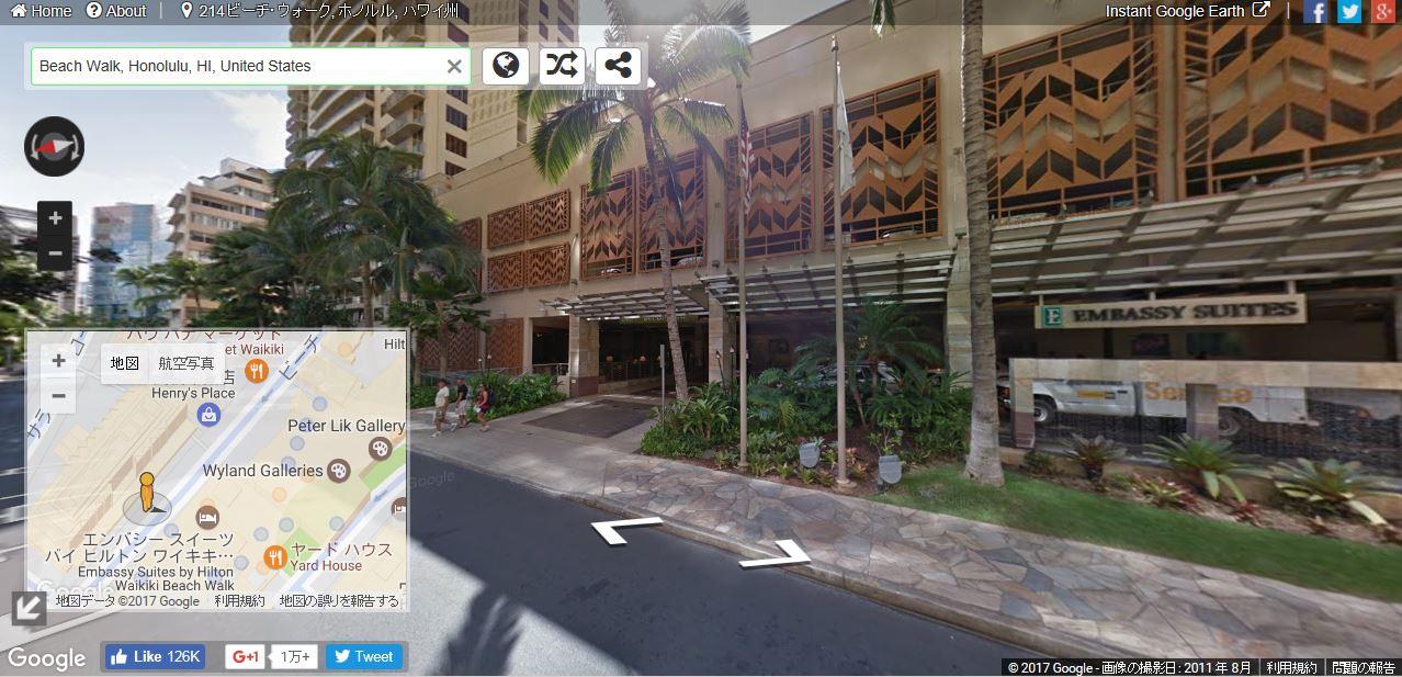 Embassy_suites_entrancestreet_view