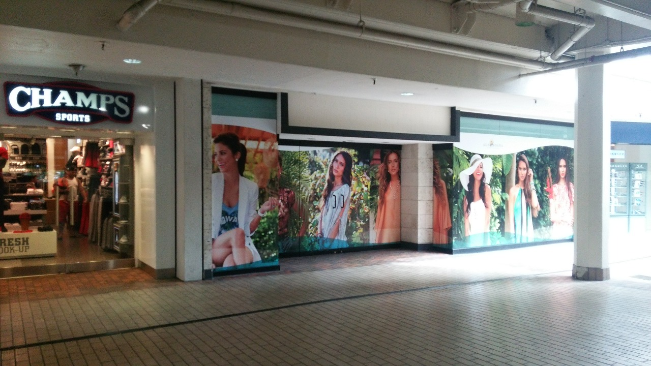 Radioshack_ala_moana_center_2017s