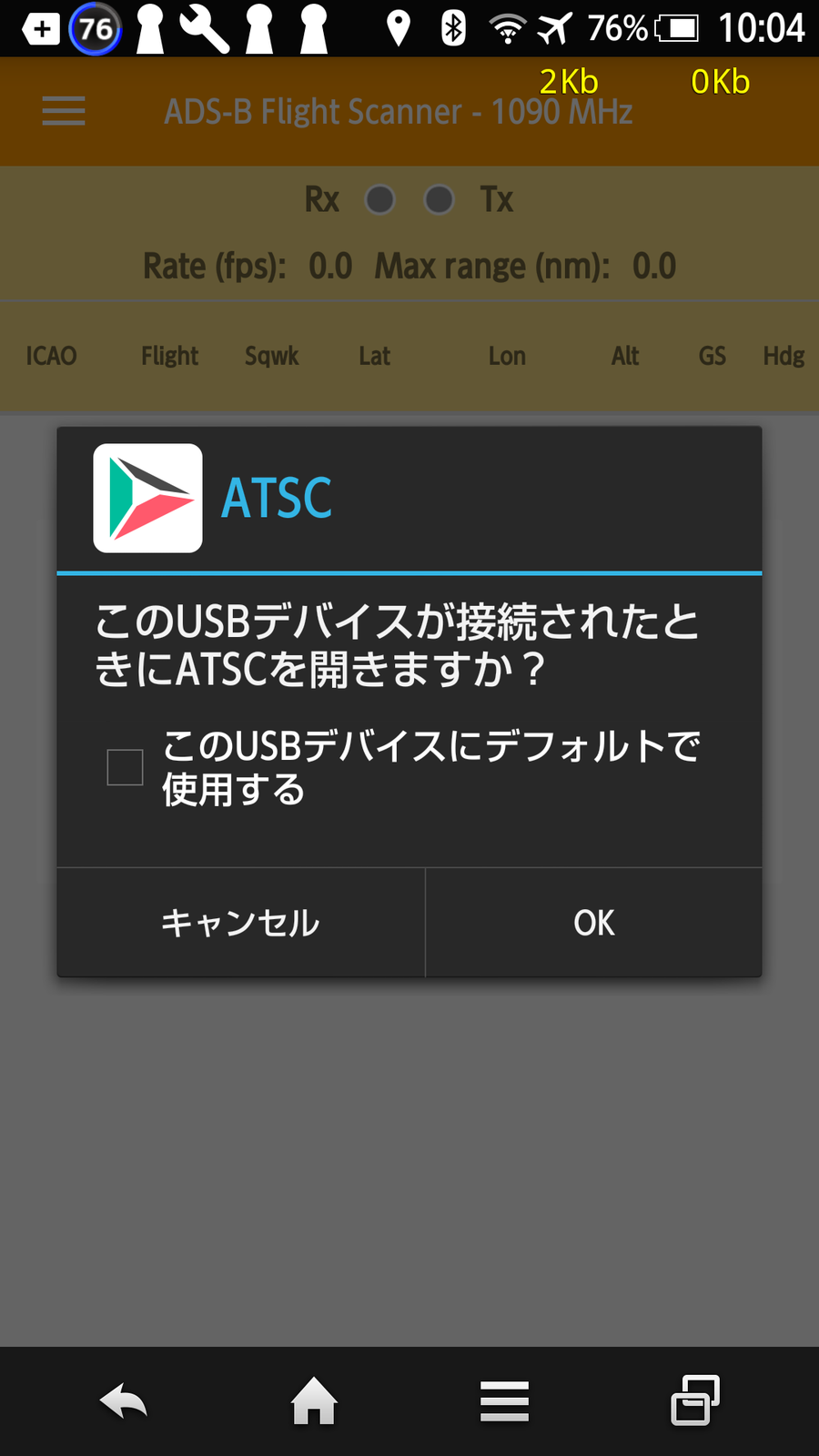 Atsc_appli_1_2