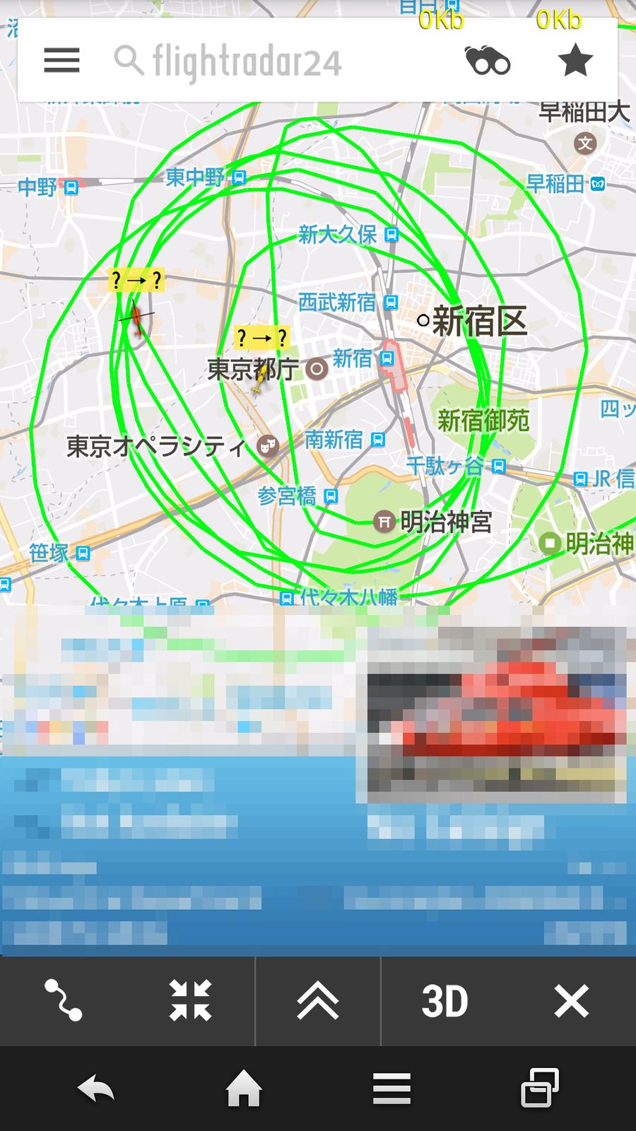 Screenshot_20170226091818