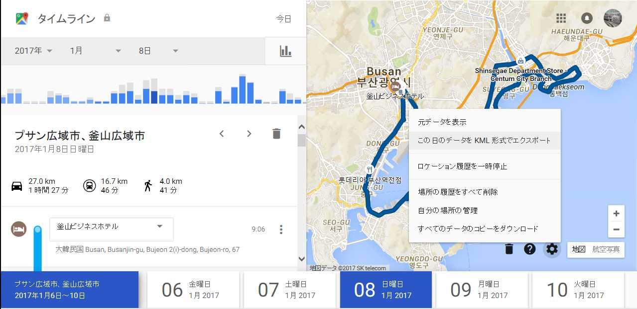 Google_map_timeline2