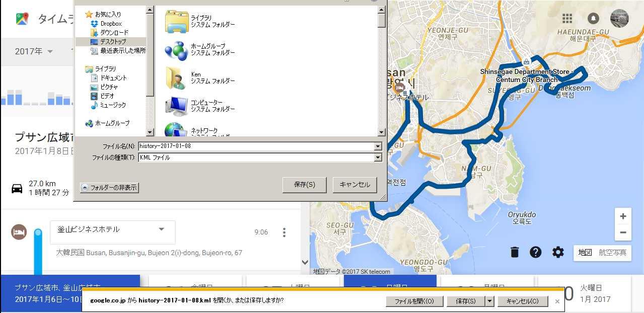Google_map_timeline4