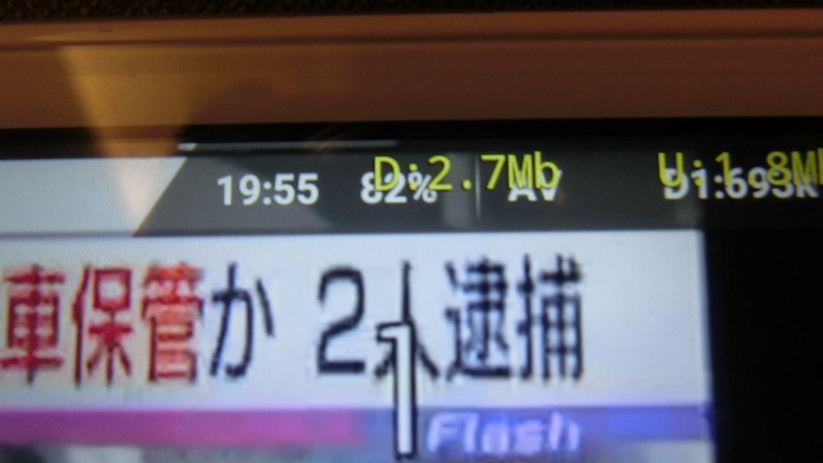 Wifi_27mbps