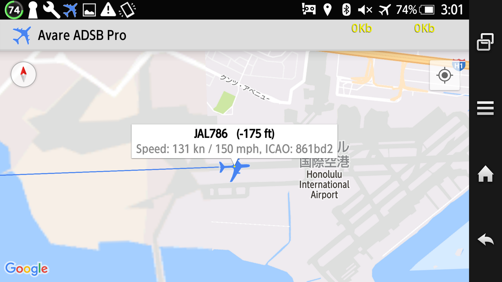 Jal786175ft