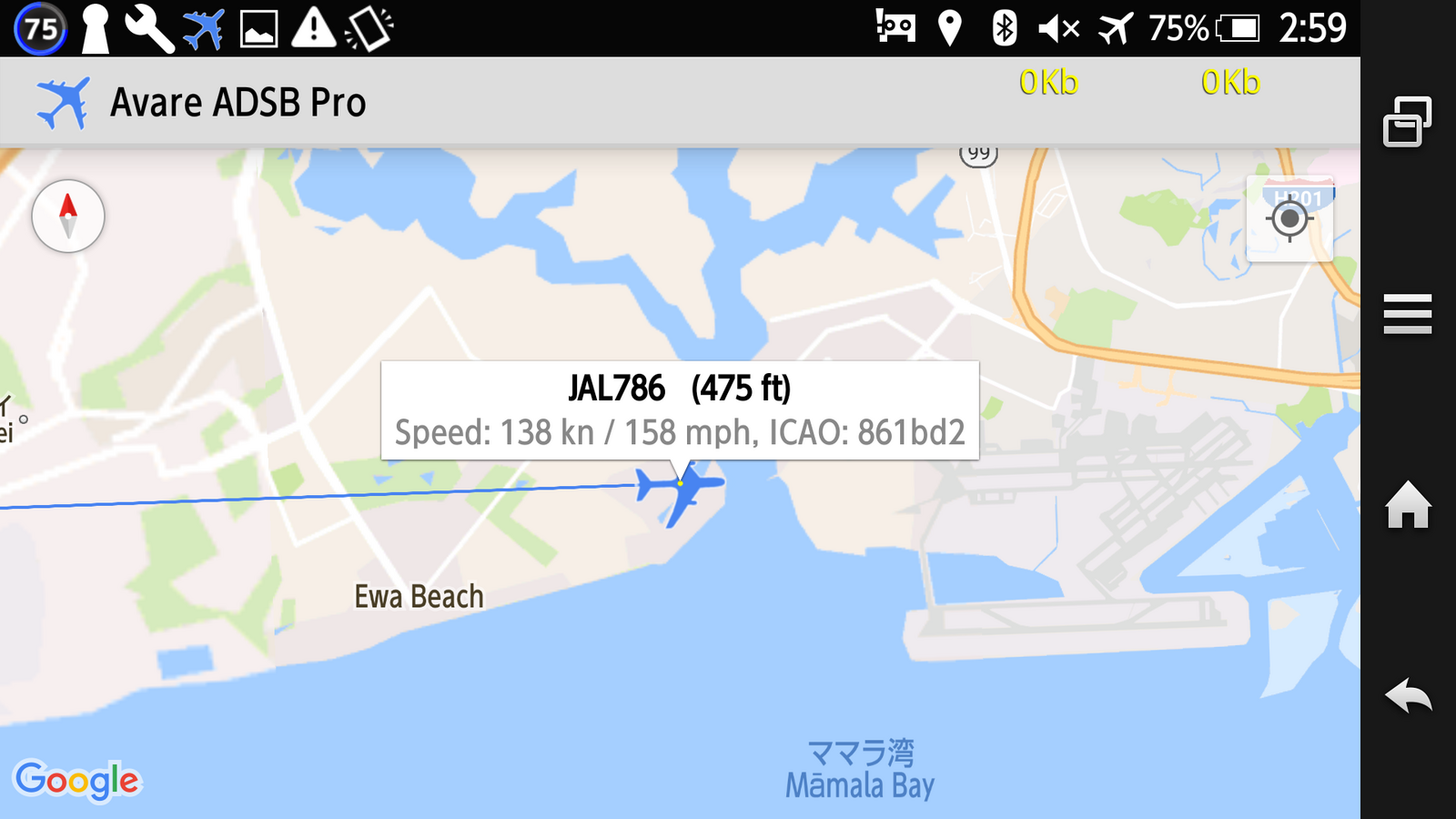 Jal786475ft