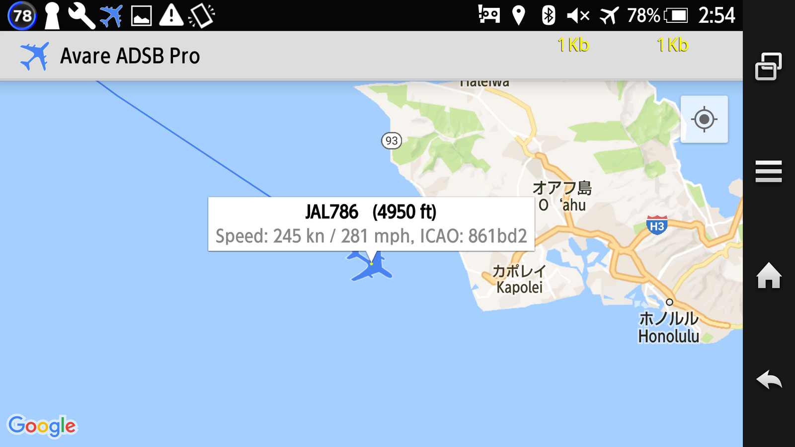 Jal7864950ft