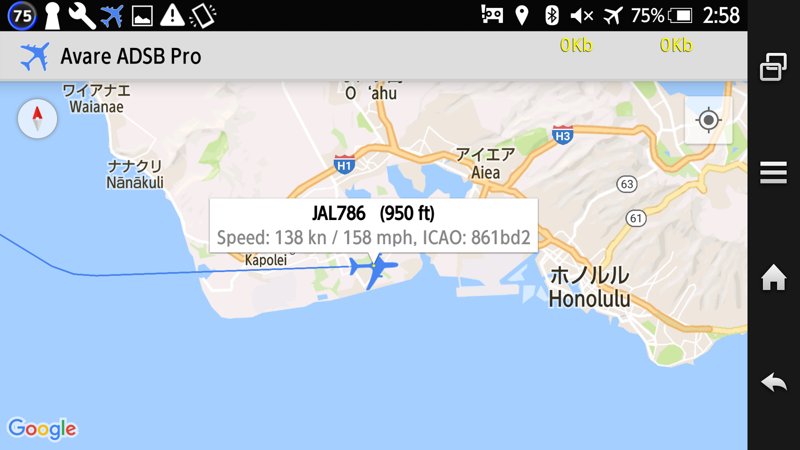 Jal786950ft