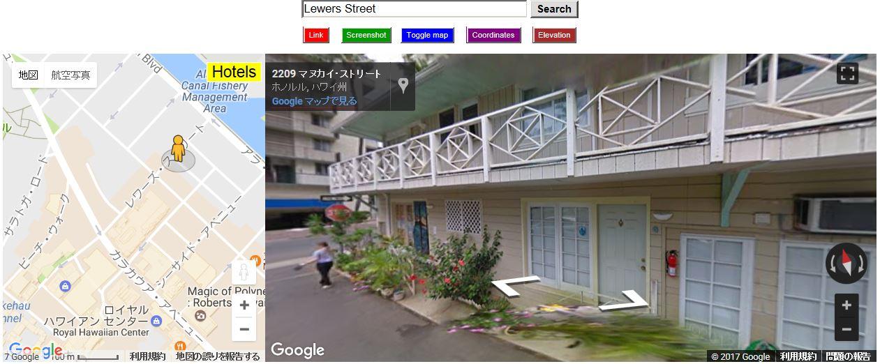 Maguro_brotherswaikiki_5_street_vie