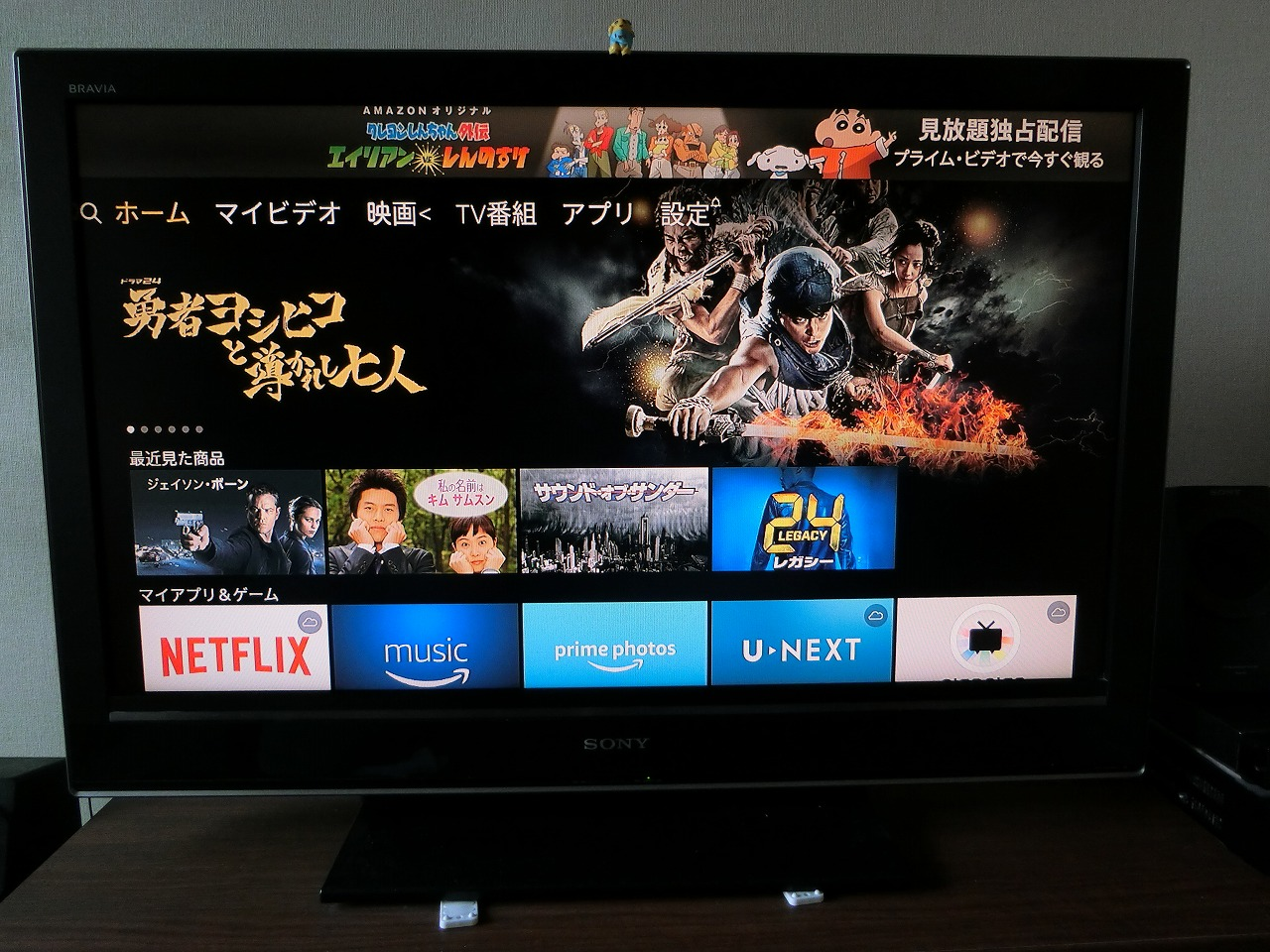 Fire_tv_stick_4s