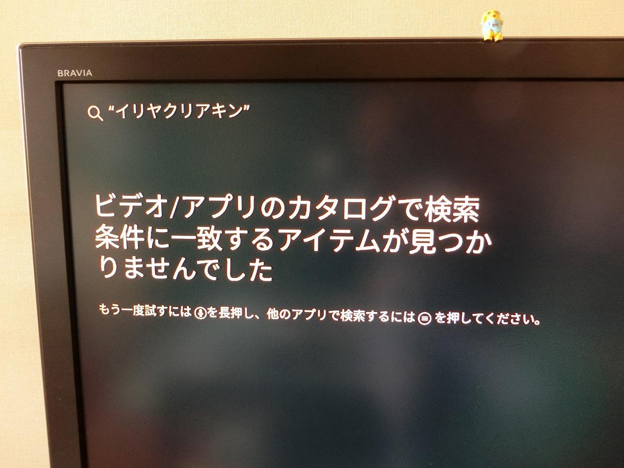 Fire_tv_stick_7s