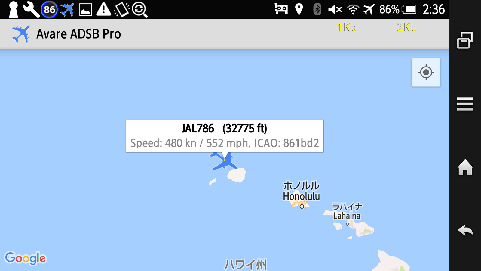Jal78632775ft