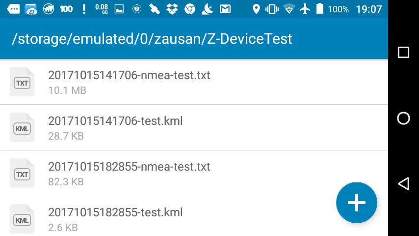Zdevice_testgps_nmea_kml