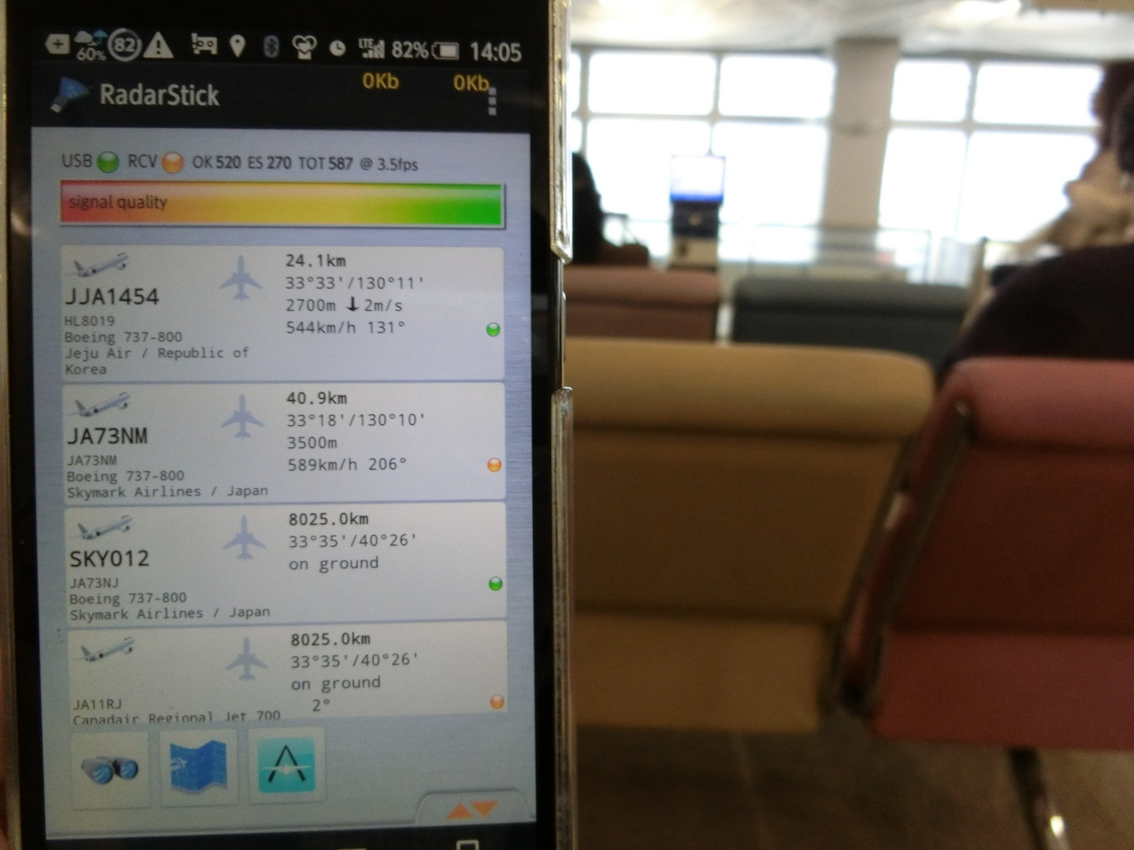 61fukuoka_airportadsb_sh01fradarsti