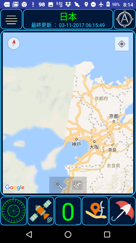 Gps_status_weather_cached_map1