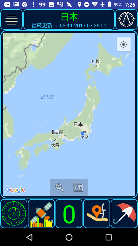 Gps_status_weather_map