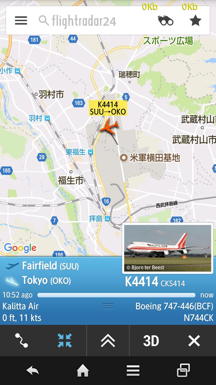 Kallita_air_k4414suuoko_b747446_1