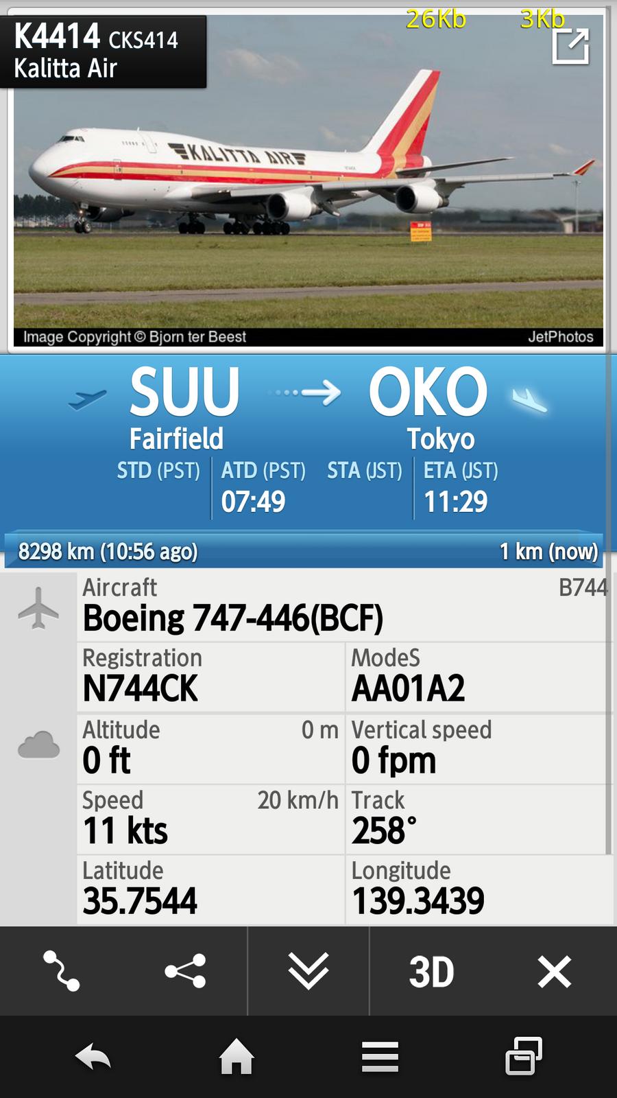 Kallita_air_k4414suuoko_b747446_2