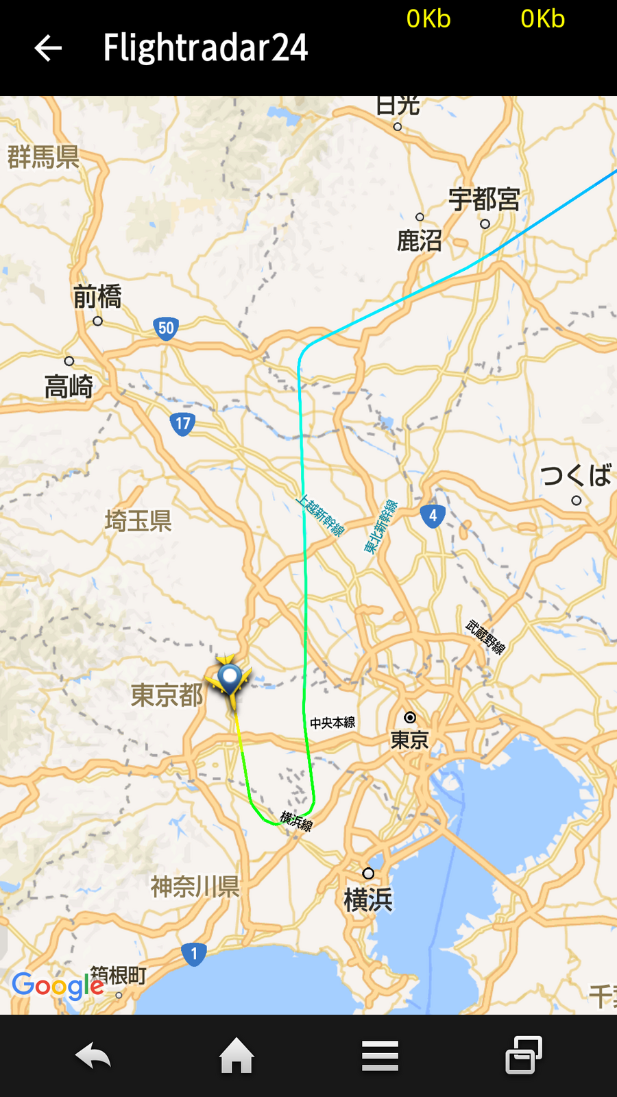 Kallita_air_k4414suuoko_b747446_5