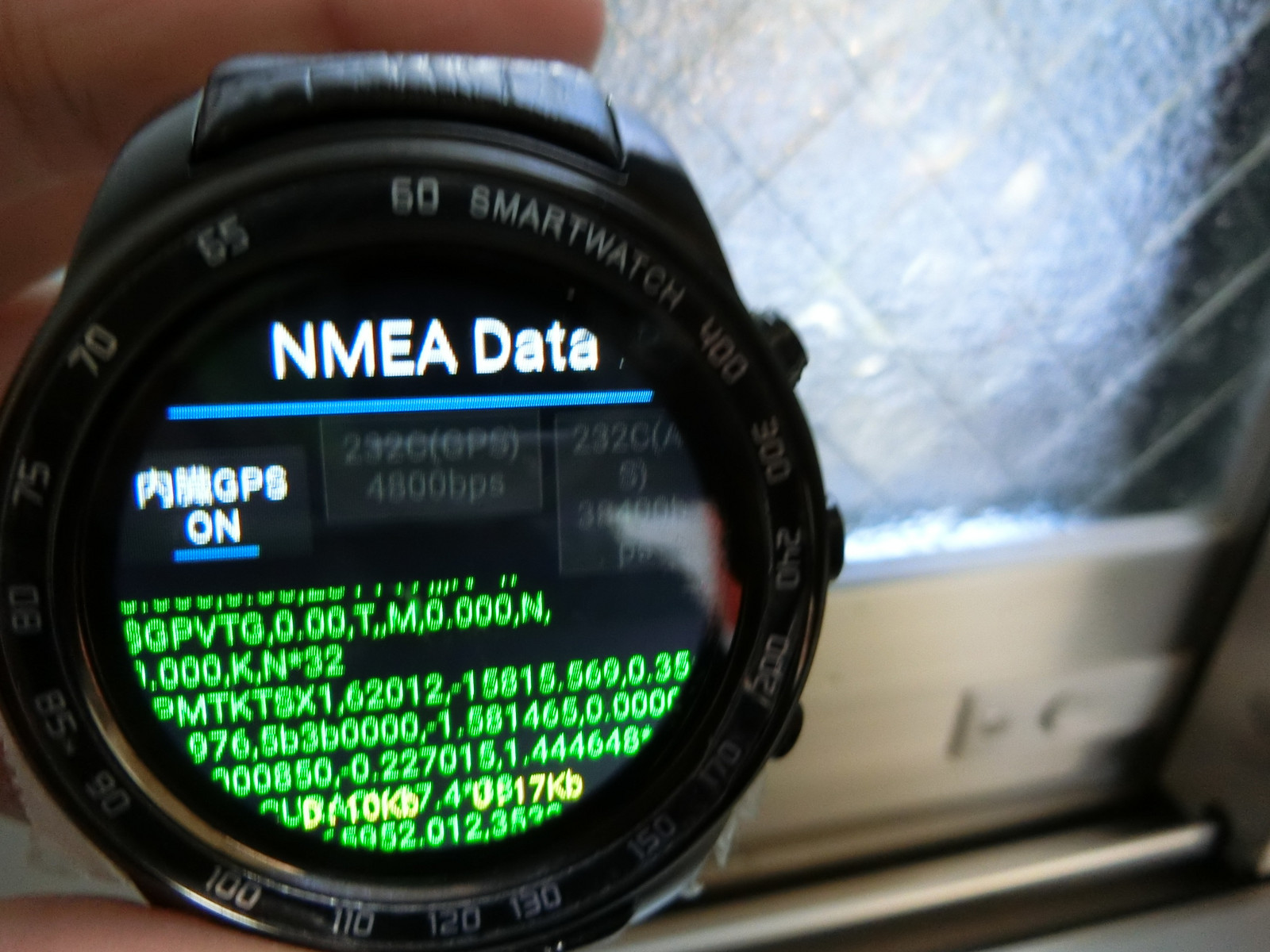 Nmea_data_logger