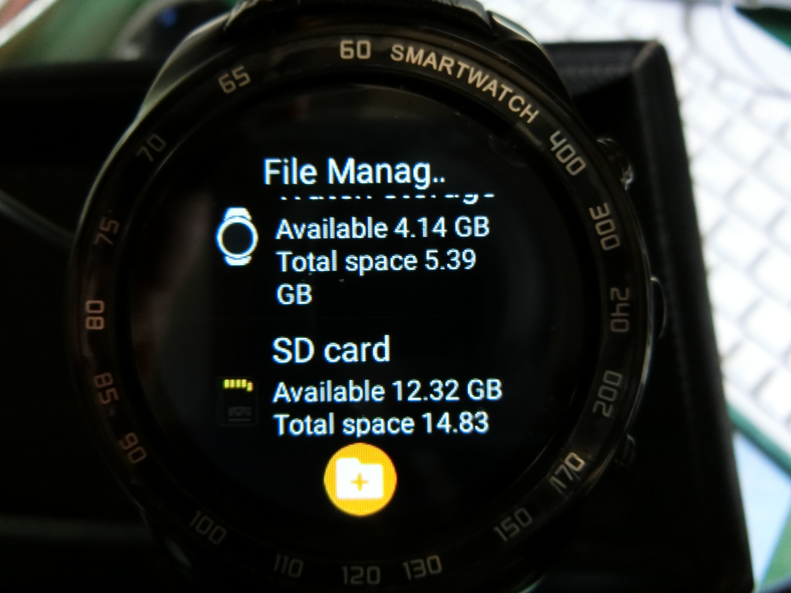 Finow_q7_plus_file_manager