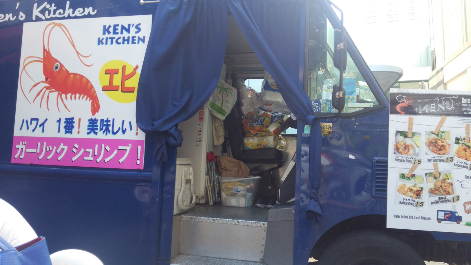 Kens_kitchen_1