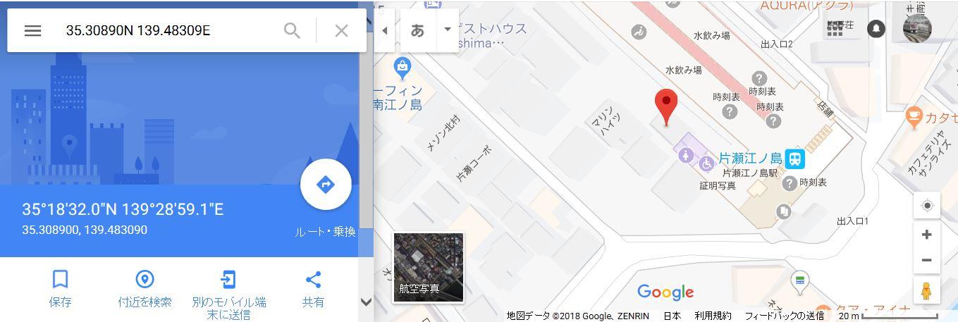 3530890n_13948309e_map
