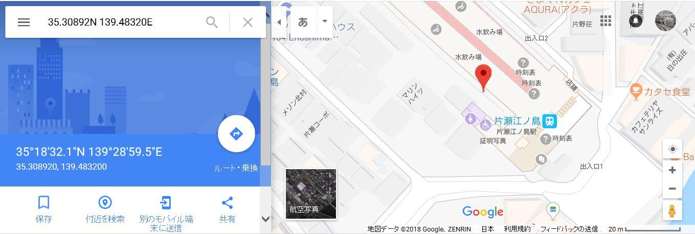 3530892n_13948320e_map