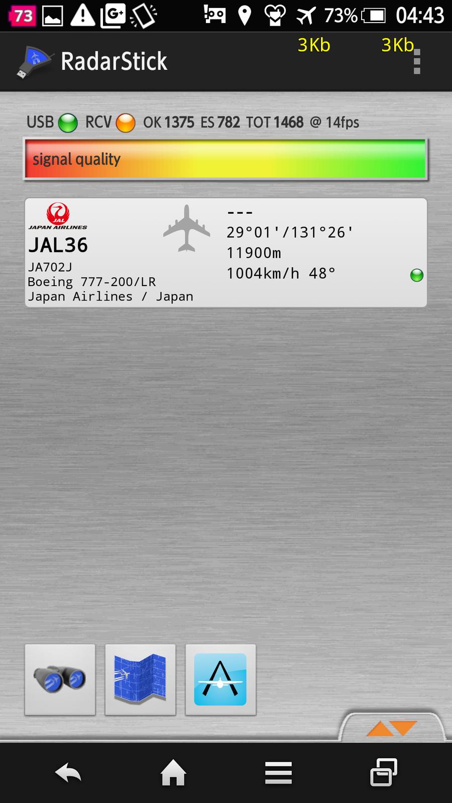 8jl036_radar_stick