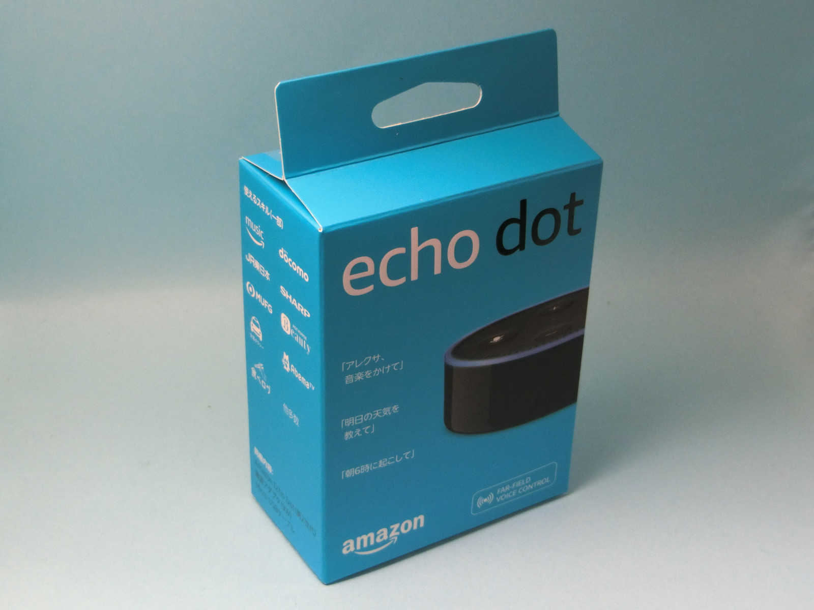 Amazon_echo_dot_1