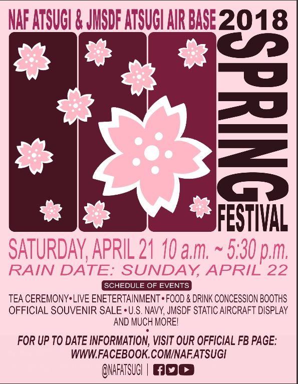 Naf_atsugi_2018_spring_festival_2