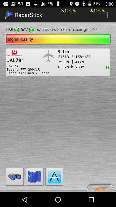 31hnl_jl781_inflight_radarstick_3