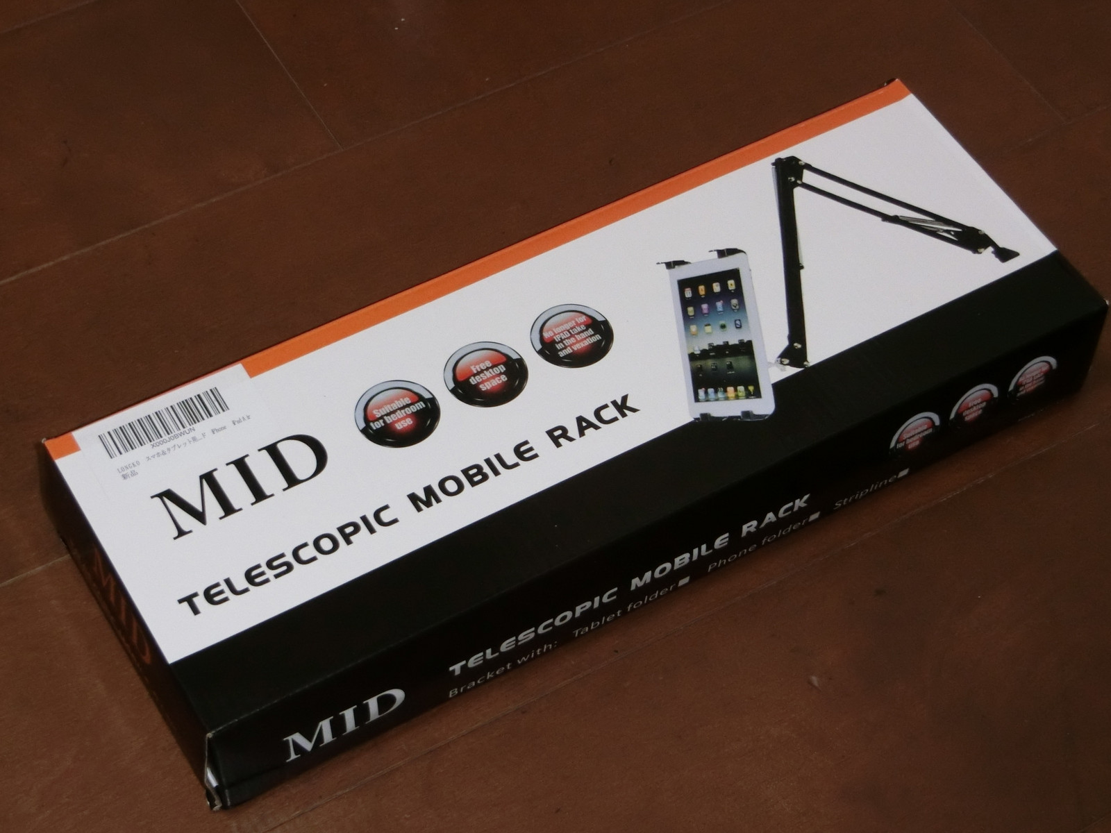 1_mid_telescopic_mobile_rack_1