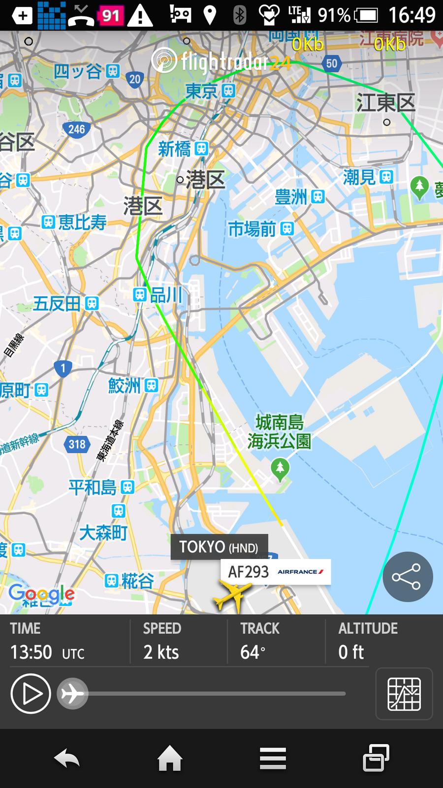 Af293_20181008_2