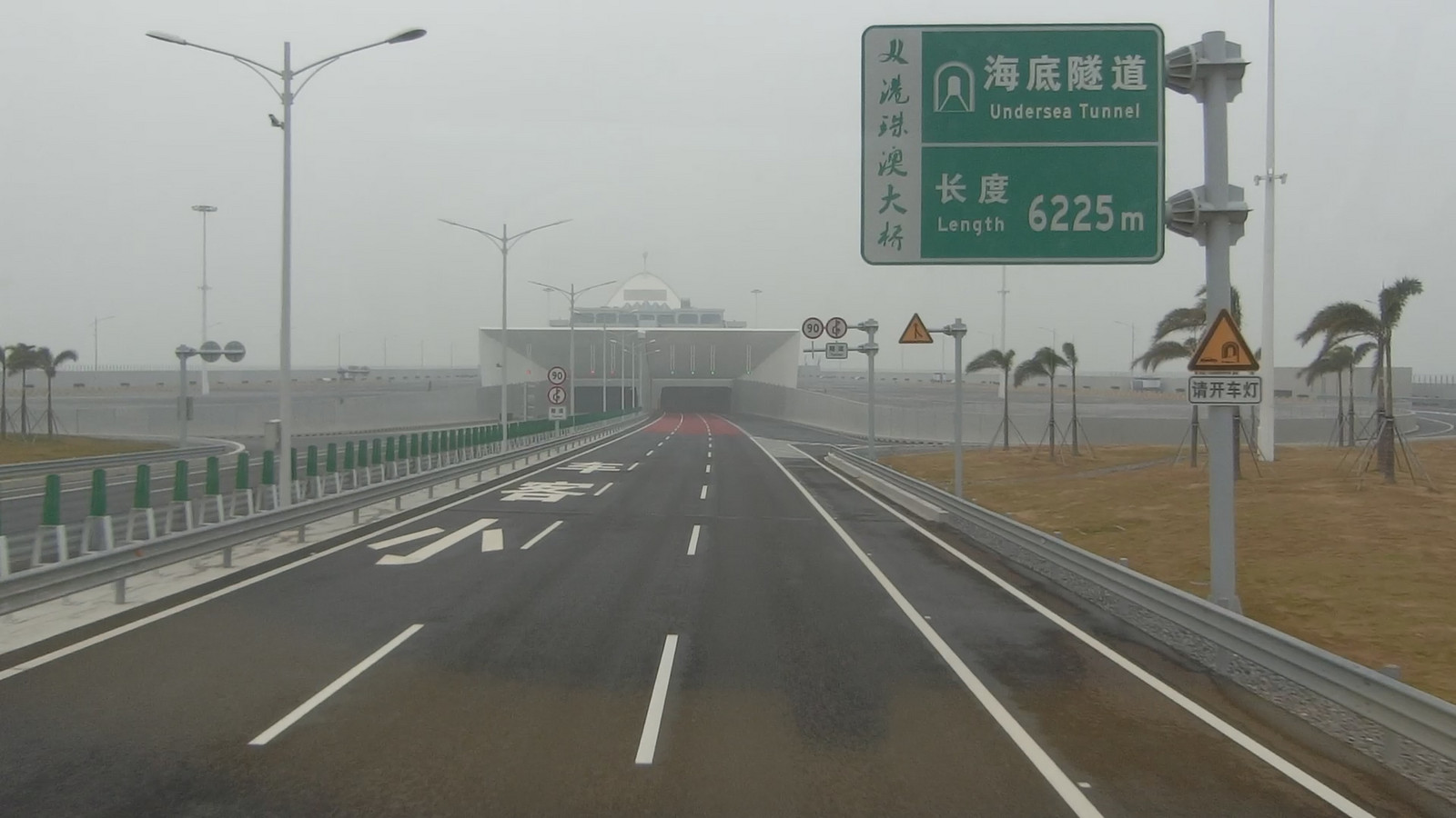 04hong_kongzhuhaimacao_bridge_tunne