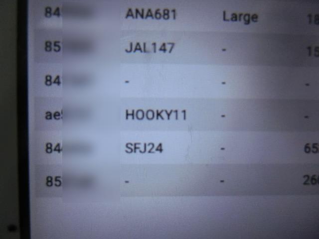 2_hooky_