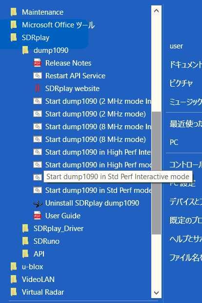 Adsb_dump1090_v143