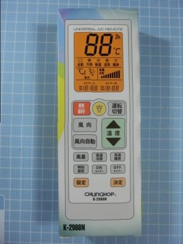 01chunghop-k2988n