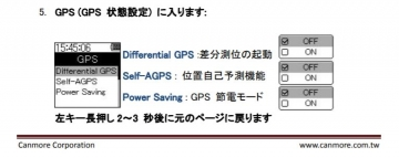 01differetial-gps