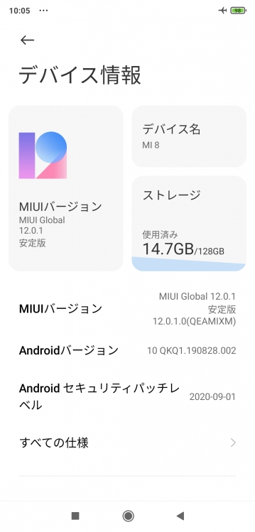 01xiaomi-mi8_device-info