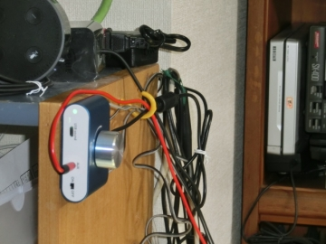 05_elecpro-f900s-installation