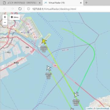 05gpvirtual-radar224ft